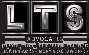 LTS משרד עורכי דין לוי, תן-עמי, שמעוני ושות'